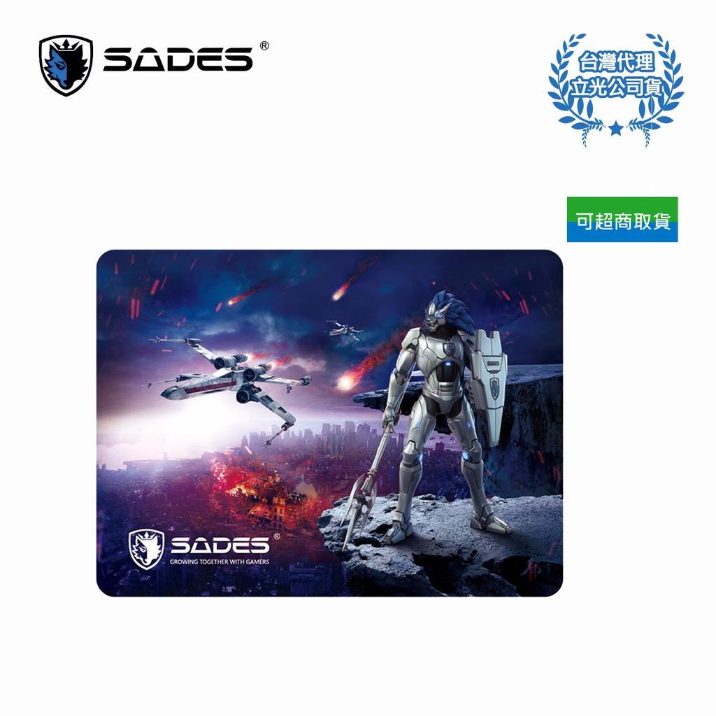 【賽德斯官方旗艦店】SADES LIGHTNING雷霆 電競鼠墊(硬質全彩)