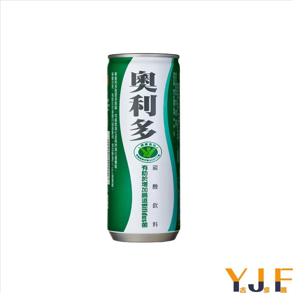 奧利多 碳酸飲料(240ml) x24入