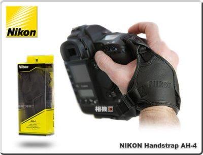 ☆相機王☆Nikon AH-4 皮革手腕帶~ 現貨供應!D610 D810 D750 D4s 適用 (2)