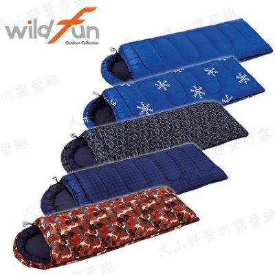 【露營趣】台灣製 WILDFUN 野放 SC001 標準型睡袋 化纖睡袋 纖維睡袋 可全開 Coleman 可參考