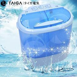 日本大河 迷你雙槽柔洗衣機