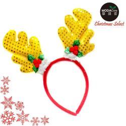 【摩達客】亮片鹿角聖誕葉髮箍(黃色)