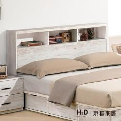 H&D 狄倫古橡木5尺床頭箱