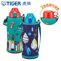 TIGER虎牌 800cc兒童兩用功能保溫杯保溫瓶(MBR-H08G)