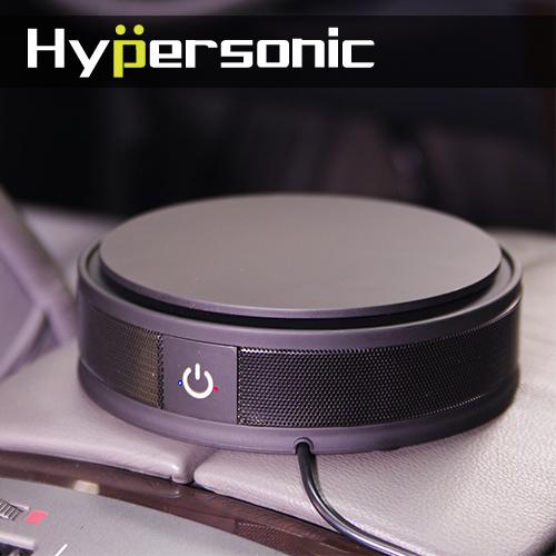 Hypersonic HPA326-TYPE II 二代空氣濾淨器 PM2.5 細菌病毒塵蹣 除臭消臭 除菌殺菌 消除異味