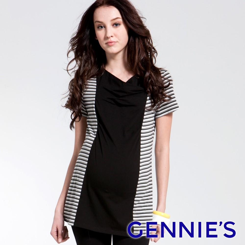 設計感摺飾拼接條紋春夏上衣(黑C3117)Gennies奇妮