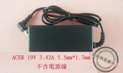 英特奈 ACER 宏碁 emachines E732 E732G ZRDA 19V 3.42A 筆電變壓器 65W