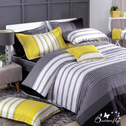 UTTERFLY-台製40支紗純棉-薄式單人床包枕套二件組-舞動青春-灰