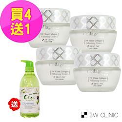 【韓國3W CLINIC】膠原嫩白精華霜60mlx4入(贈oriax橄欖精油沐浴/洗髮精750mlx1瓶隨機出)