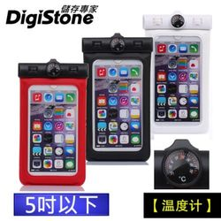 DigiStone 手機防水袋/保護套/手機套/可觸控(溫度計型)通用5吋以下手機-果凍3色