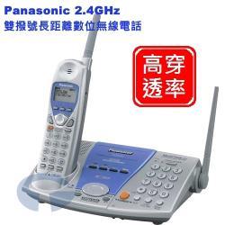Panasonic 松下國際牌2.4GHz雙撥號長距離數位無線電話 KX-TG2700 (鉑鑽銀)