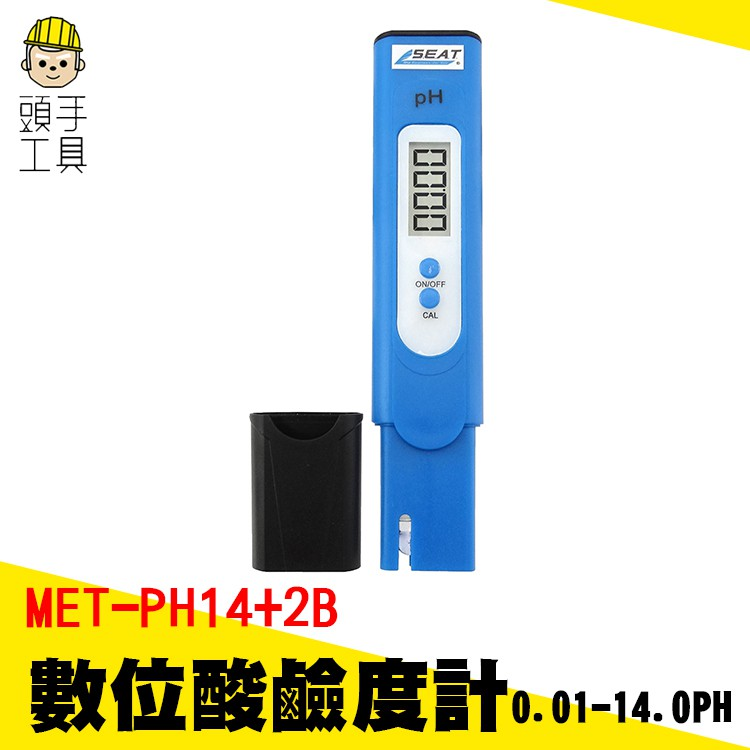 水質檢測筆 ph測試筆 酸鹼度計PH 家用高精度ph測試儀器 水族 自動校正酸鹼度計 無背光MET-PH14+2B