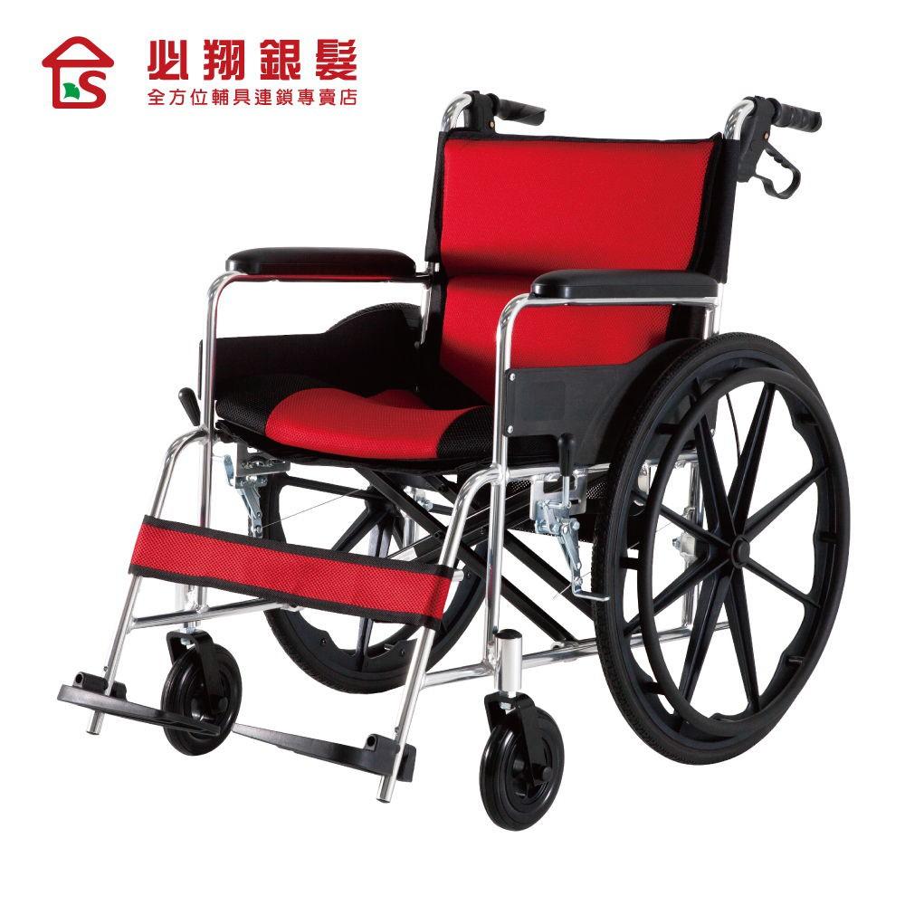 必翔銀髮 座得住手動輪椅PH-161B_PH-181B