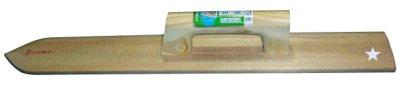 檜木柴抹刀尺半 水泥平整 推刀 抹刀 鏝刀 平整 建築 台灣製