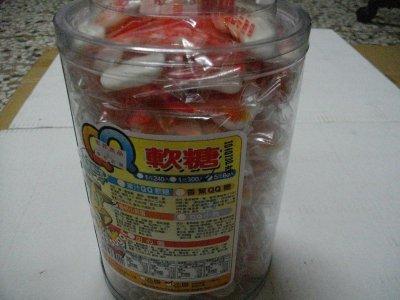 懷舊零食 荷包蛋 QQ糖  蛋黃哥  軟糖 優格 (60入)