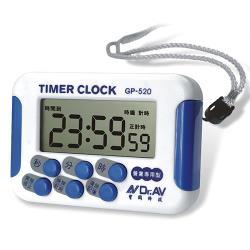 Dr.AV 24小時正倒數計時器(GP-520) 2入