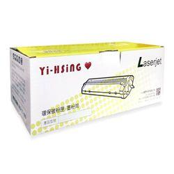HP 環保碳粉匣 CB382A黃 適用HP CLJ 6015/CM6030/CM6040(21,000張) 雷射印表機