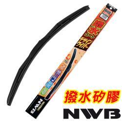 日本NWB 撥水矽膠雨刷(三節式) 20吋-500mm