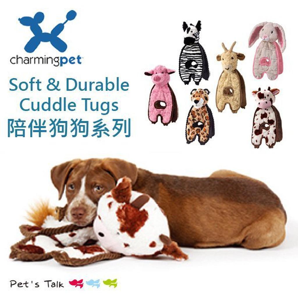 美國Charming Pet-Soft & Durable Cuddle Tugs陪伴狗狗系列