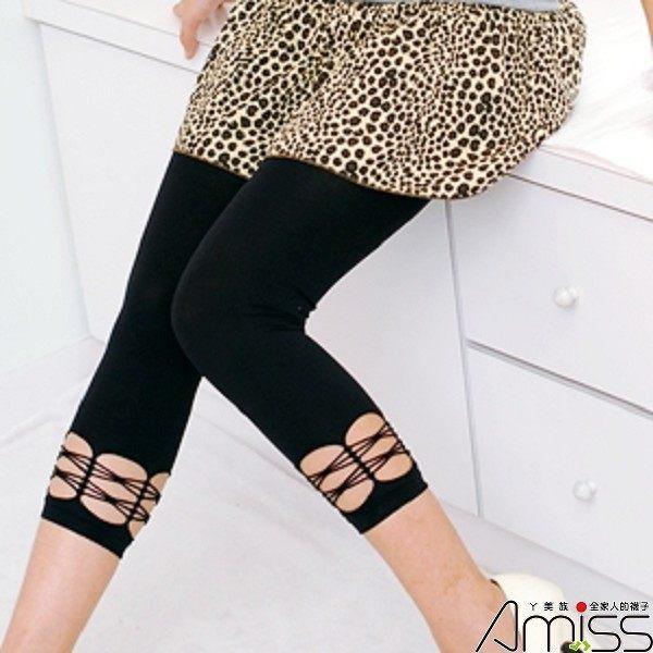 【Amiss】七分網狀束口造型內搭褲襪-大網(A727-3)
