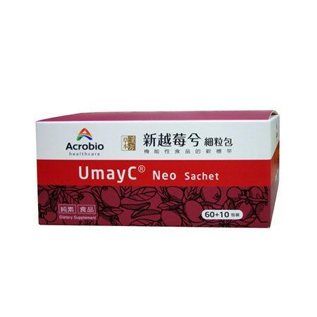 ACROBIO UmayC Neo 新越莓兮 細粉包 60+10包【瑞昌藥局】012404