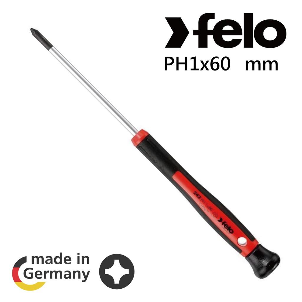 【FELO】242精密型十字起子-PH1x60mm