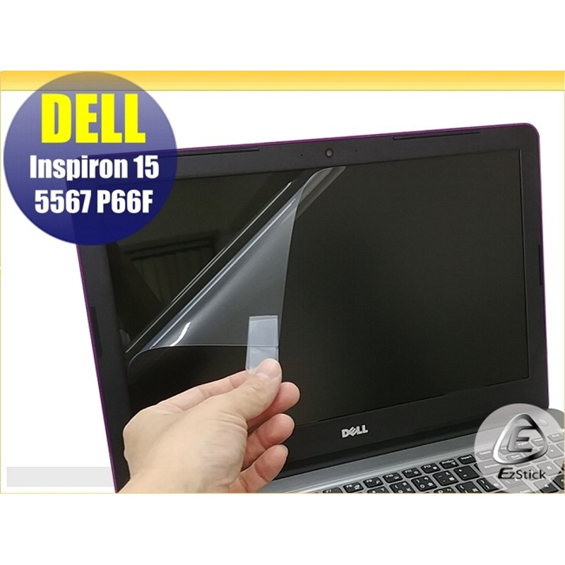 【Ezstick】DELL Inspiron 15 5567 P66F 靜電式筆電LCD液晶螢幕貼 (可選鏡面或霧面)