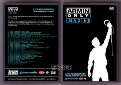 音樂居士#百大DJ 阿曼凡布倫 Armin Van Buuren - Imagine Live () DVD