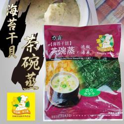 阿湯哥-海苔干貝茶碗蒸(3袋/包)3包一組