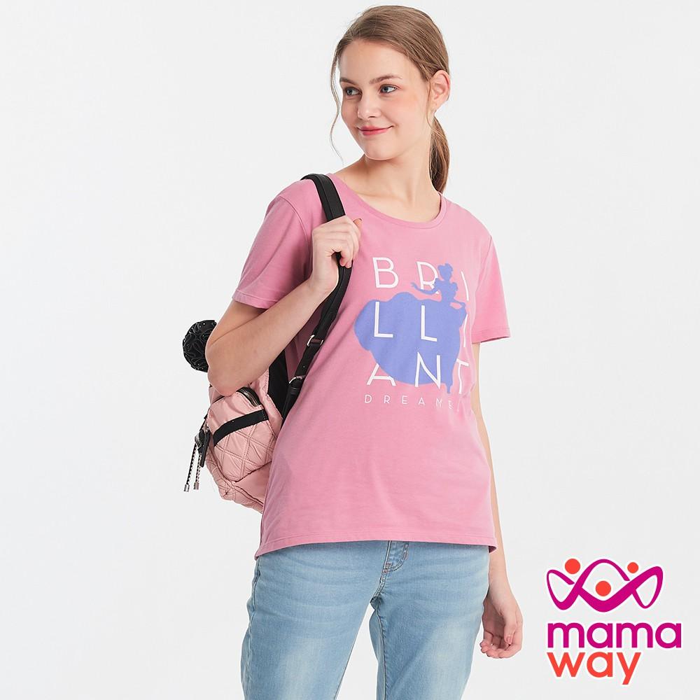 【Mamaway媽媽餵】迪士尼仙杜瑞拉2件組-哺乳背心+棉T(灰紫粉)