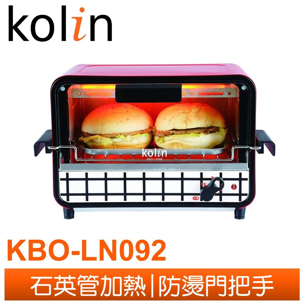 Kolin 3D烤網電烤箱 KBO-LN092 歌林公司貨