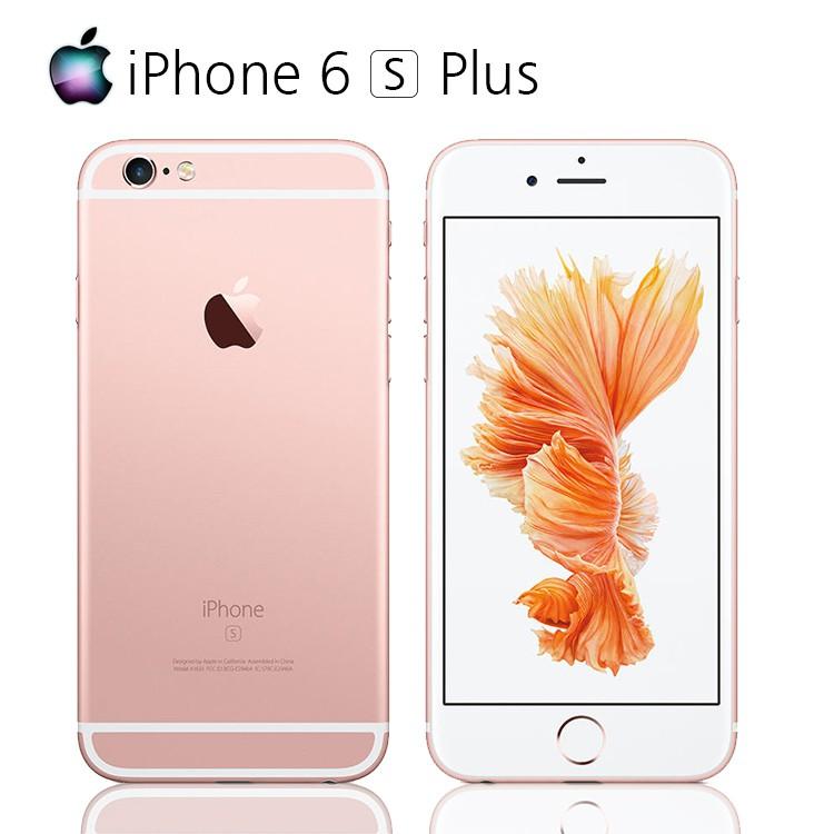 iPhone 6S Plus 64G【手機批發網】福利品 送鋼化膜+空壓殼 大量現貨 當天出貨 iPhone全系列