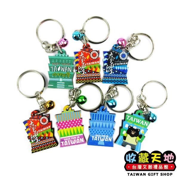 【收藏天地】台灣紀念品*台灣造型小鎖圈 - 台北101 (不挑款隨機出貨) / 送禮 鑰匙圈 旅遊