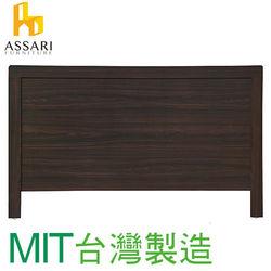 ASSARI-簡約床頭片(單人3尺)