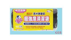 菲力家族-環保尖兵-奈米碳酸鈣超強度清潔袋-特超大 24張 *20支/箱