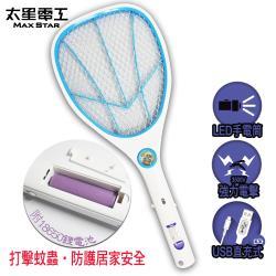 太星電工 打耳蚊鋰電池USB充電式捕蚊拍(8號)