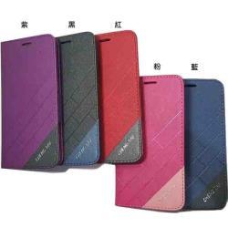 for  HTC 10 evo ( M10F ) 5.5吋  斜紋款( 隱藏磁扣 ) - 側翻皮套