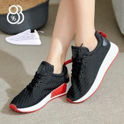 【88%】休閒鞋-混色編織 休閒百搭簡約 經典款布鞋 休閒鞋