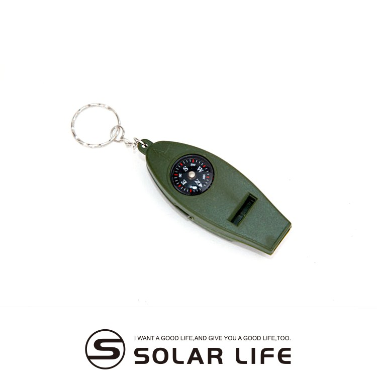 溫度計指南針放大鏡哨子四合一鑰匙圈.戶外登山野外求生存便攜多功能急救難口哨