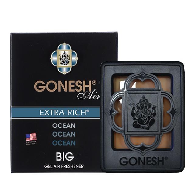 GONESH 海洋 OCEAN 精油 芳香大碟 (180g) 化學原宿