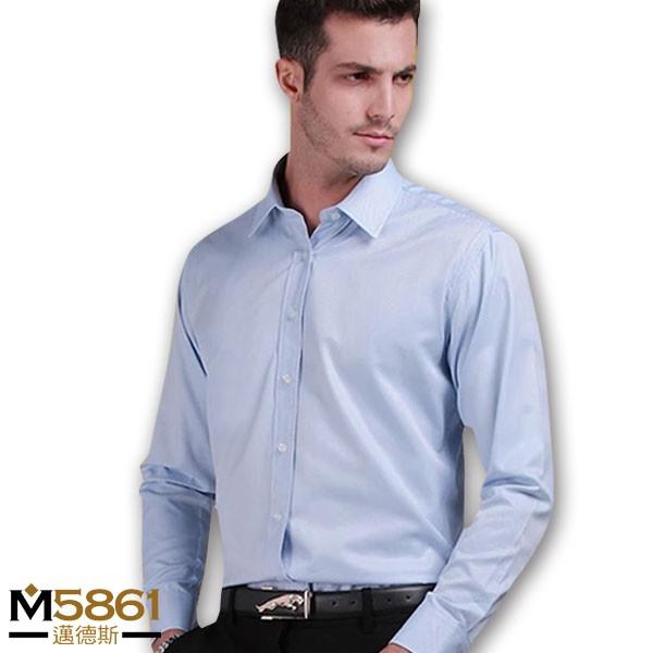 【男襯衫】韓版修身 長袖免燙襯衫 斜紋布 小尖領/淺藍色