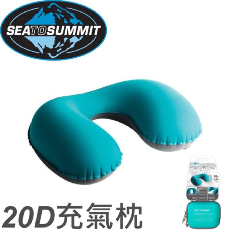 澳洲SEA TO SUMMIT20D充氣頸枕 藍/紅 露營枕頭/午睡枕/飛機枕