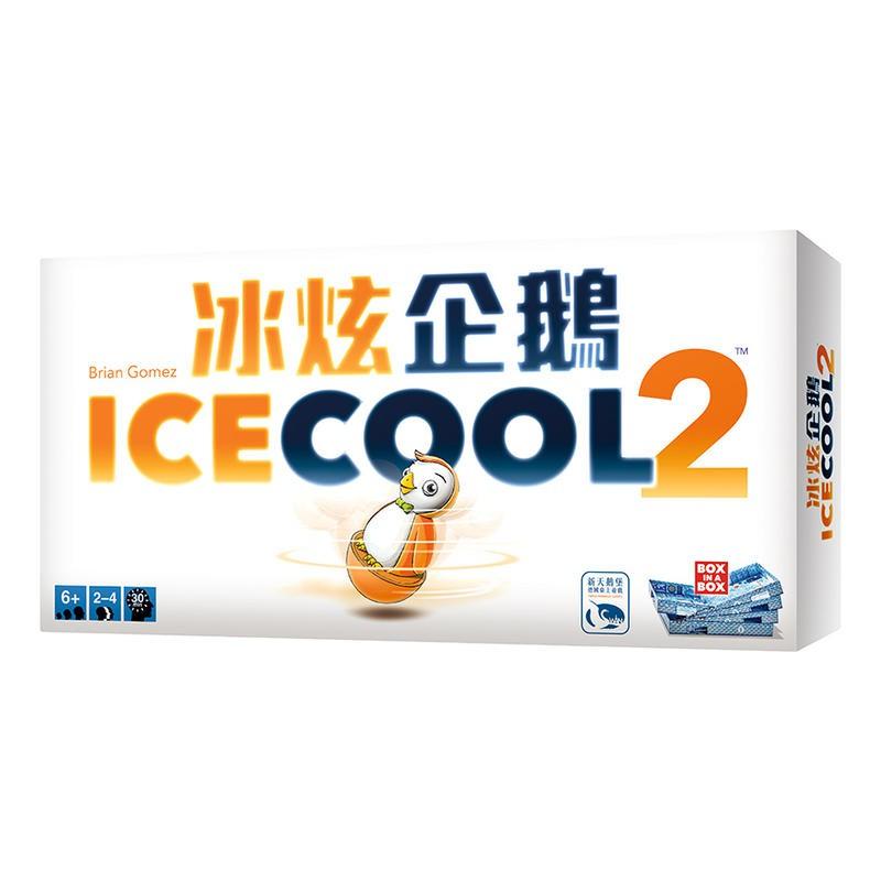 冰炫企鵝2 冰酷企鵝2 ICE COOL 2 繁體中文版 高雄龐奇桌遊