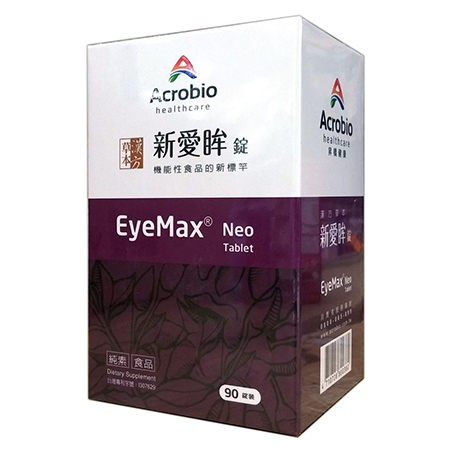 Acrobio 昇橋 Eye Max 新愛眸錠 90錠【瑞昌藥局】013693