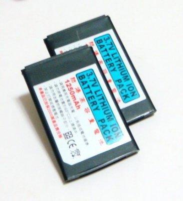 INO CP10 / CP19 / CP10 Plus / CP39 / CP99 高容防爆1250mAh電池