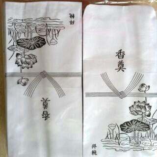 【亞誠】500個 白包袋.白禮袋.奠儀 ~~~也有手尾錢紅包袋印刷(圖二)(2)