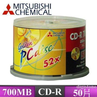 [出賣光碟] 三菱 52x CD-R 經典版 空白光碟 燒錄片 50布丁桶裝