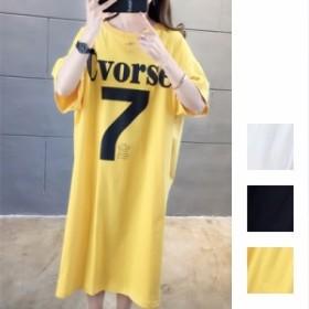 韓国 ファッション レディース ワンピース 夏 春 カジュアル naloF577 カットオフ バックコンシャス ビッグシルエット ロング Tシャツ 部