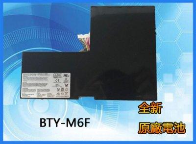 全新原廠電池MSI微星GS60 2PL 6QE BTY-M6F 2QE 6QC MS-16H2 筆記本電池