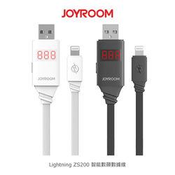 【JOYROOM】Lightning ZS200 智能數顯數據線
